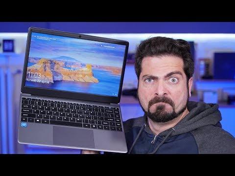 Quanto vale il computer portatile meno costoso del mondo?