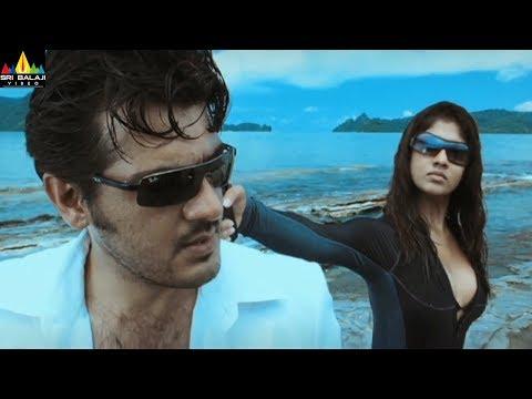 Ajith Billa Movie Scenes | Nayantara Trying To Kill Ajith | Telugu Movie Scenes | Sri Balaji Video