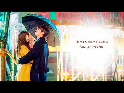 【中字】Kim Yeon Ji(金延智/김연지) – 心裡的話/마음의 말(不是機器人啊/I′m Not a Robot/로봇이 아니야 OST Part 3)