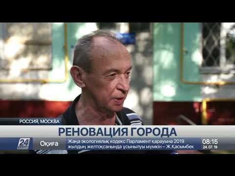 Как проходит реновация пятиэтажек в Москве