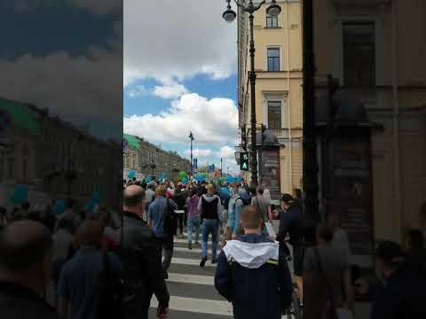 Митинг в Питере за Хабаровск