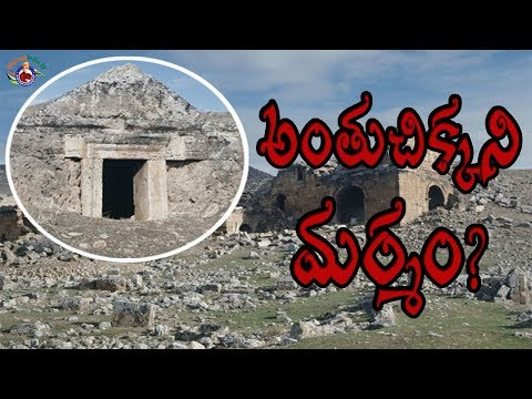 All You Need  To Know About The Myth Cave In Turkey ||#Wakeup India
