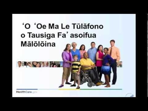 'O 'Oe Ma Le Tūlāfono o Tausiga Fa'asoifua Mālōlōina