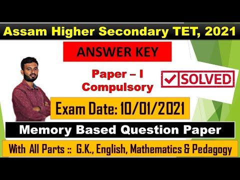 Answer Key of Assam Higher Secondary TET, 2021 held on 10/01/2021 | Paper 1 compulsory