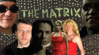 The Matrix low cost version