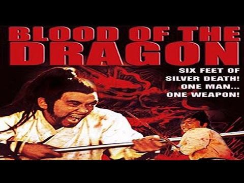 Blood Of Dragon 1971 | English Full Movie | Ted Henning, Yu