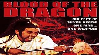 Blood Of Dragon 1971 English Full Movie Ted Henning Yu Wang English Kung Fu Movies