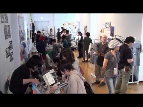 アートフェスタ『YOKOHAMA ART DEPARTMENT#03』(9本目/全17本)
