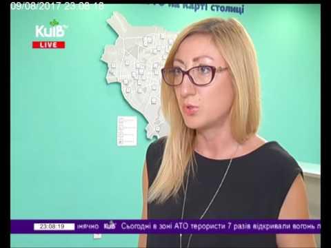 Телеканал Київ: 09.08.17 Столичні телевізійні новини 23.00