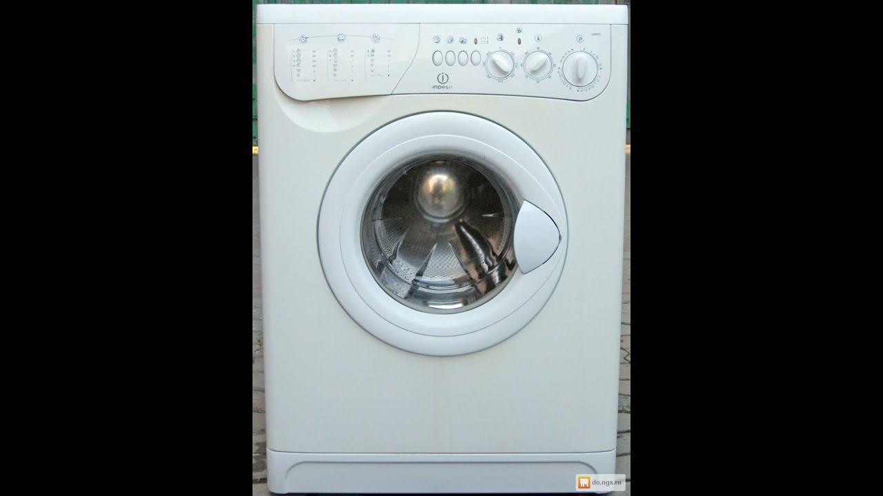 Инструкции для стиральных машин indesit