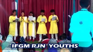Kafara mera tu hi hai...Christmas Programme  2018 - IFGM RJN YOUTHS-