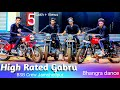 High Rated Gabru Dance choreography🕺Guru Randhawa😎BSB Crew Jamshedpur | Santosh Daswali