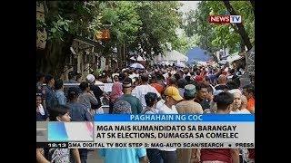 BT: Mga nais kumandidato sa barangay at sk elections, dumagsa sa COMELEC