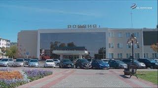 В ДК «Россия» г.о. Серпухов ведется ремонт