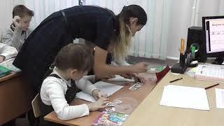 3 класс. Урок письма по теме: «Правописание жи-ши», Сидорчик Наталья Николаевна