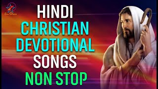 Hindi Christian Devotional Songs Non Stop | Jino Kunnumpurath | zion classics