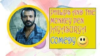 Philips and the Monkey Pen Malayalam Movie | Scenes | Full Comedy | Jayasurya | Sanoop Santhosh