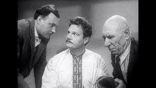 Чудак - человек (1962) комедия