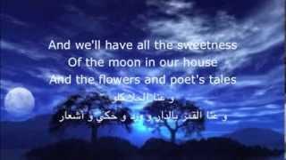 اســـــهار - فيروز Fairuz- Ishar English/Arabic Lyrics Translation