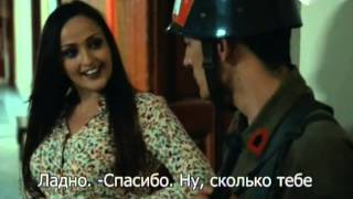 Карадай 46 серия (95). Русские субтитры