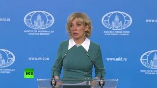 Еженедельный брифинг Марии Захаровой (22.02.2019)