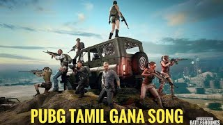 PUBG Tamil Gana Song   Pubg Addicted   Track Boys Studio