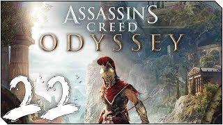 ASSASSINS CREED ODYSSEY | PESADILLA | Capitulo 22 - Por fin nos reunimos con nuestra madre!