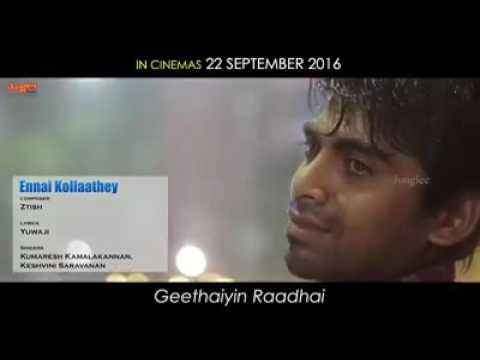 Ennai Kollathey - Geethaiyin Radhai (audio)
