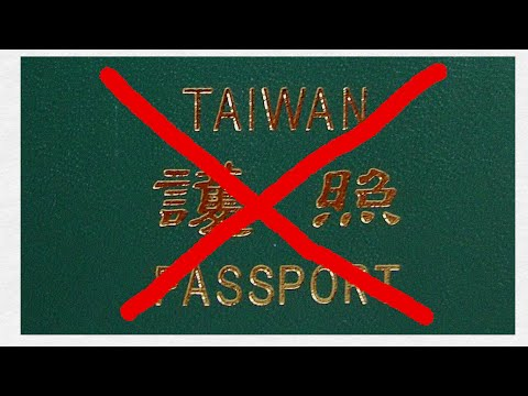 For the UN, Taiwan is a province of China (PRC) 在聯合國眼中臺灣是中華人民共和國的一個省