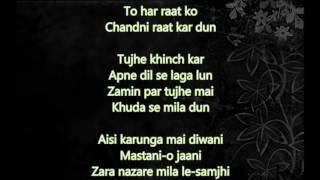 Kaan me jhumka chal me thumka - Sawan Bhadon - Full Karaoke with scrolling lyrics