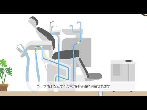 リセオ プロモーションビデオ