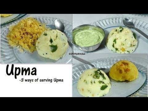 Download Youtube: Upma Recipe   Uppittu recipe   3 ways of serving Upma
