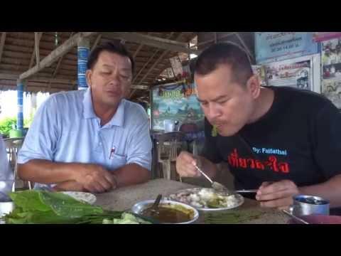 ต้มยำขาหมูเมืองตรัง Trang food