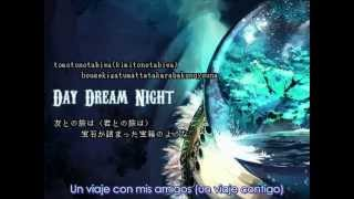 [KAITO] Day Dream Night sub esp + romaji & English translation