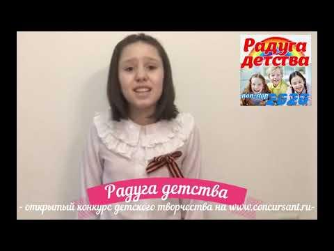 Андреева Амира. «Баллада о матери» | РАДУГА ДЕТСТВА