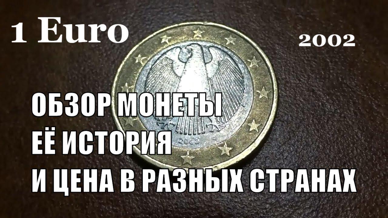 Объявления о продаже товаров для коллекционеров в красноярске: коллекционные монеты россии и мира, куклы барби, российские и иностранные.