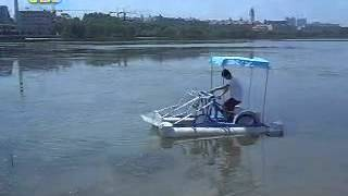 Amphibious garbage cleaning machine-prototype
