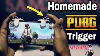 How to Make a  PUBG Trigger at Home - DIY PUBG Phone Trigger Buttons  Tutorial In Bangali