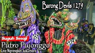DEVIL'S CREW Singo Barong  Unik Solah Mantab -- Suguh Sesaji -- Live Ngrengket Sukomoro