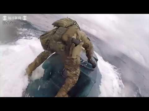 コカイン密輸の潜水艇ごと拿捕 米当局「まさに白鯨」250億円相当を押収