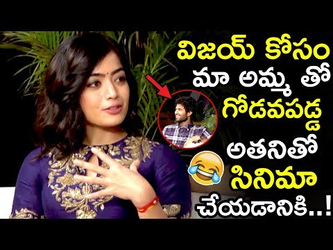 I Fight With My Mother To Do This Fim With Vijay Devarakonda || Rashmika Mandanna || Tollywood Book