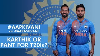 #AapKiVani: : India's Top 6 in Tests?: Episode 14