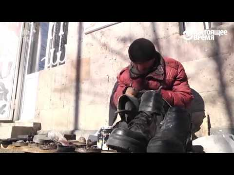 Сапожник без сапог в Армении