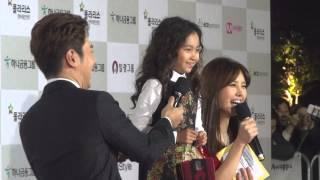 """2014 대종상영화제 레드카펫. 갈소원 """"뿌잉뿌잉"""""""