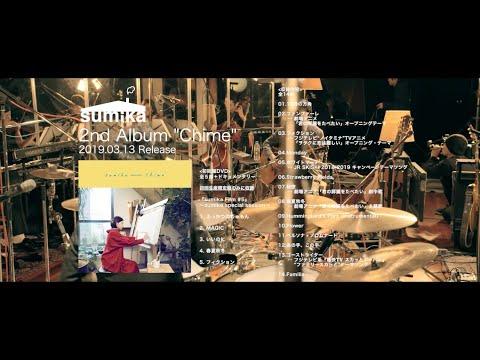 �/3/13発売】sumika / 「sumika Film #5」 〜sumika special session〜 teaser