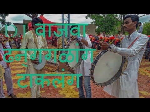 DJ Vajva Dhanglang Taklang (Halgi Mix)   ChalKya RahaHai