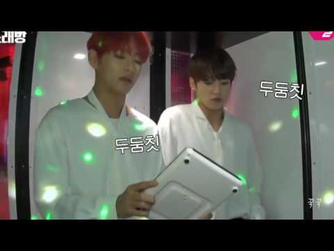 BTS Jungkook And V Sing Big Bang Songs(if You, Bang Bang Bang)