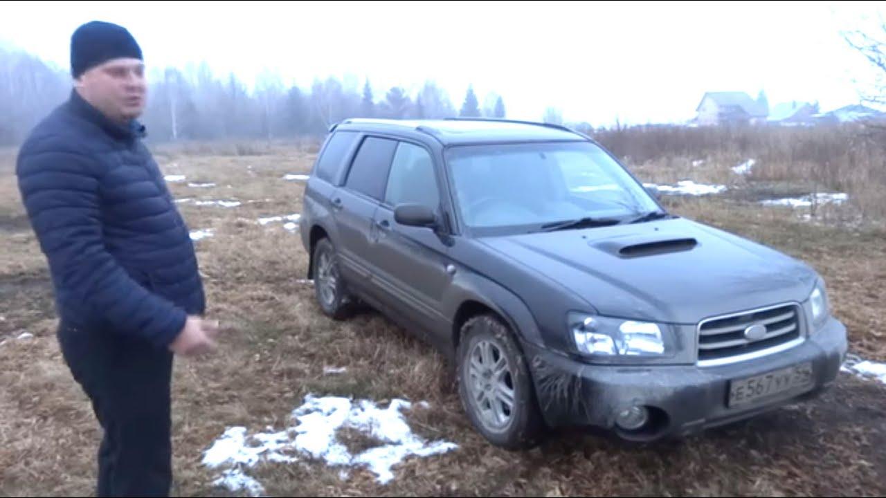 Тест драйв с Федором Буцко Subaru Forester