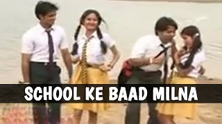 Nagpuri Love Songs | School Ke Baad Milna | School Ke Tem Pe Dostana | Nagpuri Hot Video Songs