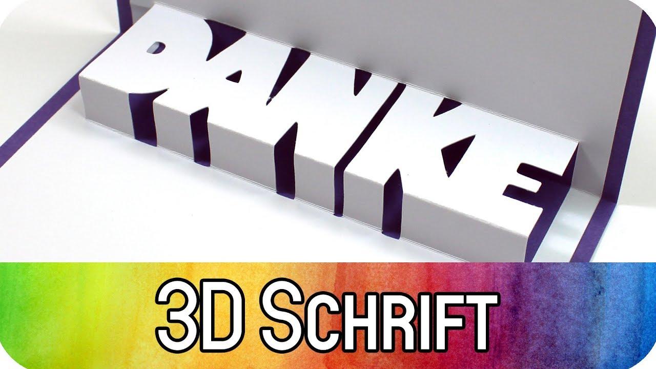 Grundanleitung: 3D Schrift in Karten einbauen | Kartengestaltung ...